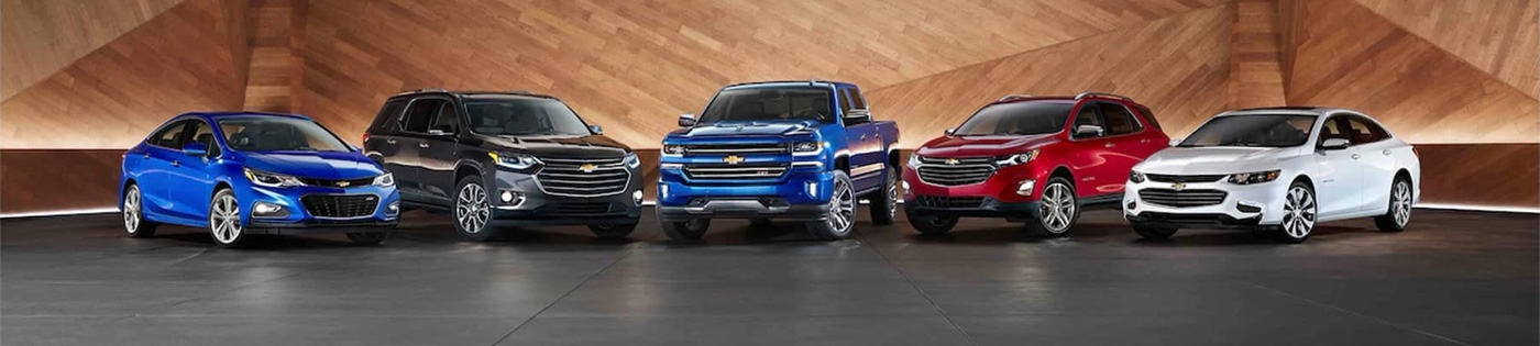 Chevy Brand Header