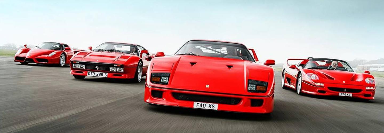 Ferrari  Brand Header
