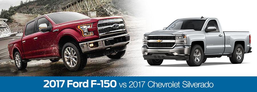 2017 Ford F-150 vs. 2017 Chevrolet Silverado 1500 in Baton Rouge, LA
