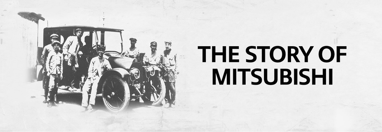 The Story of Mitsubishi in Jacksonville, FL at Orange Park Mitsubishi.